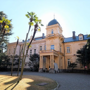 【東京散歩】台東区・旧岩崎邸庭園で華麗なる近代建築の美にふれる