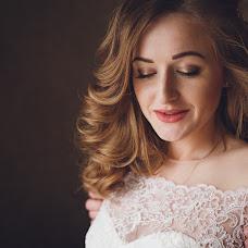 Wedding photographer Aleksandr Osipov (BeautifulDay). Photo of 30.12.2017