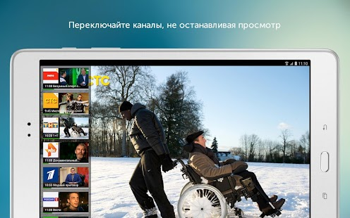 SPB TV Россия- screenshot thumbnail
