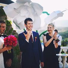 Wedding photographer Anya Ozimaya (ozimaia). Photo of 21.12.2015