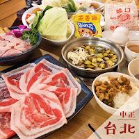 立川黃金鍋-衡陽店