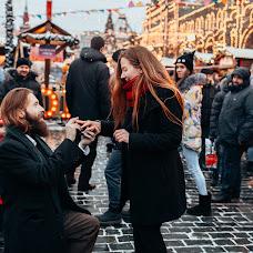 Wedding photographer Nastya Melnikova (NastyaMel). Photo of 07.01.2018