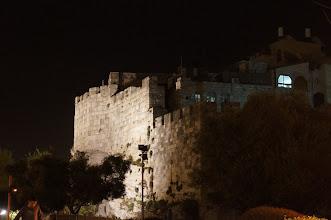 Photo: First photo of Old City Jerusalem