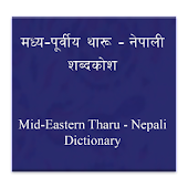 MP Tharu Dictionary