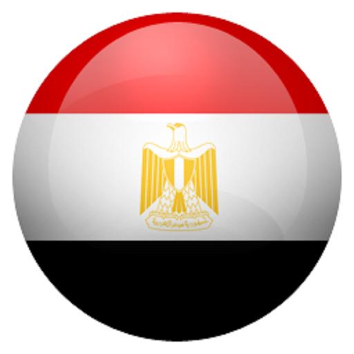 Египетский разговорник для туристов