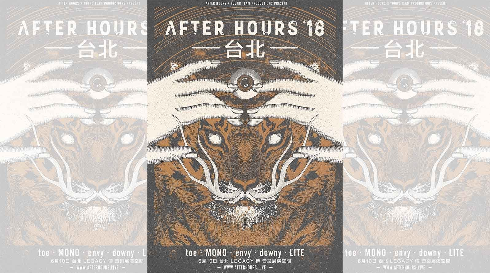 MONO、envy、downy 樂團策劃音樂祭「After Hours」 6月台北首度登場!