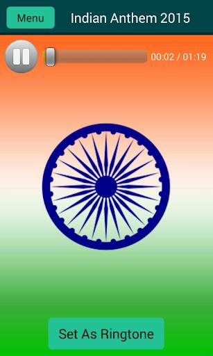 Indian Anthem 2015