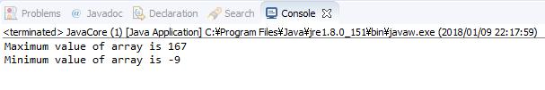 Java - Tìm giá trị min và max của mảng nguyên