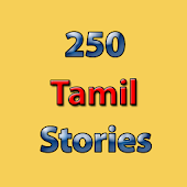 250+ impressive Tamil Stories In Tamil