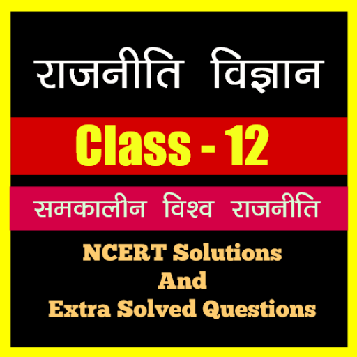 Political Science class 12th Hindi - Apps on Google Play
