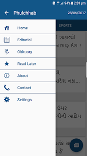 Phulchhab Gujarati Newspapers - náhled