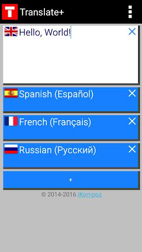 Translate+