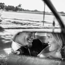 Hochzeitsfotograf Katrin Küllenberg (kllenberg). Foto vom 27.11.2017