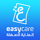 EasyCare Download for PC Windows 10/8/7