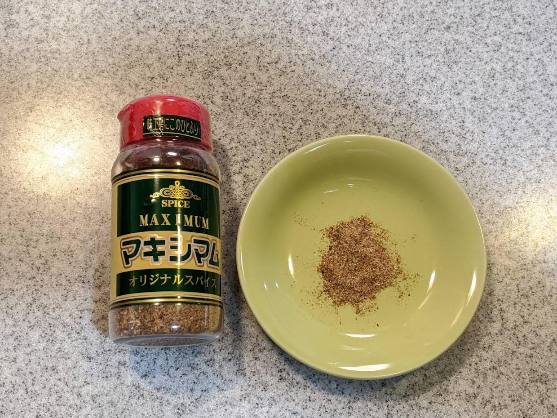 左にマキシマムのボトル 右に小皿に出したマキシマムの画像