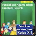 Kelas 12 SMA Agama Islam - B Siswa BSE K13 Rev2017