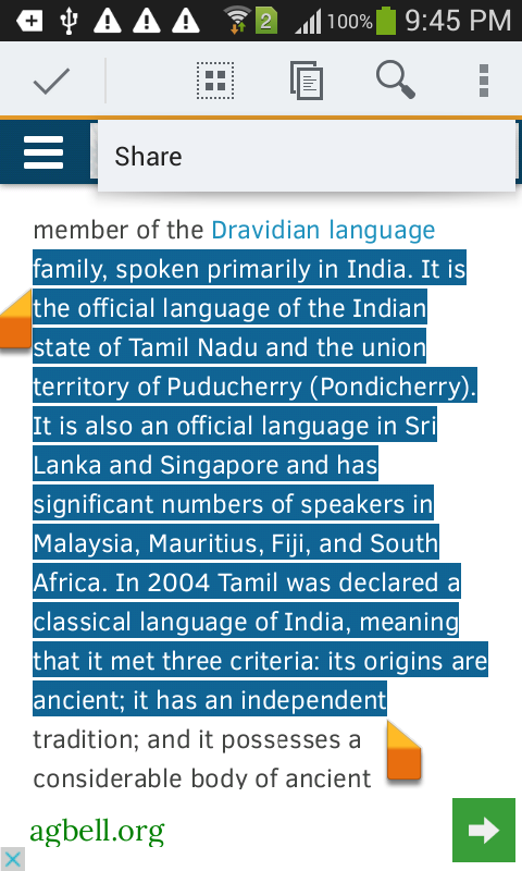 Tamil dictionary android apps on google play tamil dictionary screenshot urtaz Image collections