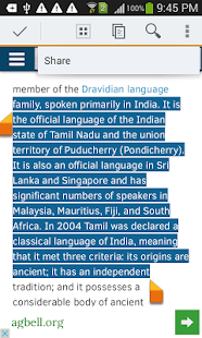 Tamil Dictionary Apps On Google Play - Invoice meaning in tamil