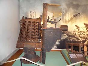 Photo: Föhn-Geräten kunde avfyra 35 luftvärnsraketer. Den tillverkades i endast 50 exemplar.