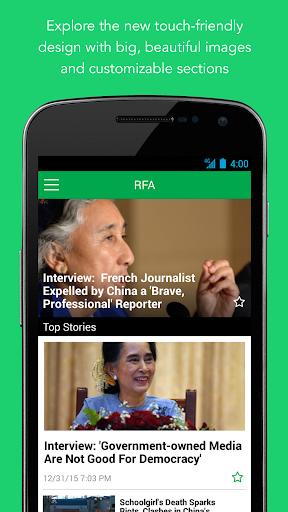 Radio Free Asia (RFA) 3.3.1 Screenshots 1