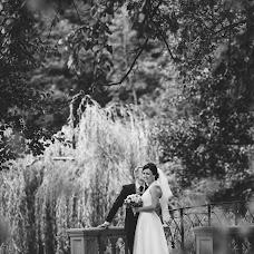 Wedding photographer Elena Khmelyuk (elenahmelyuk). Photo of 16.12.2014