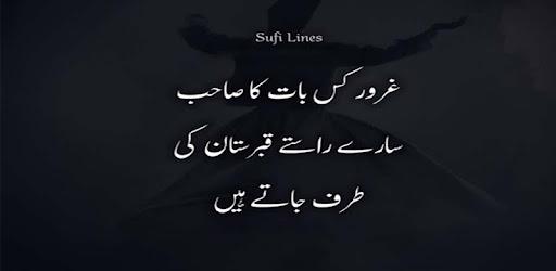 Citaten Rumi Lengkap : Sufi lines u2013 classical sufi poetry by droid codage books