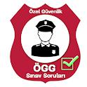 Özel Güvenlik - Çıkmış Sınav Soruları 2021 icon