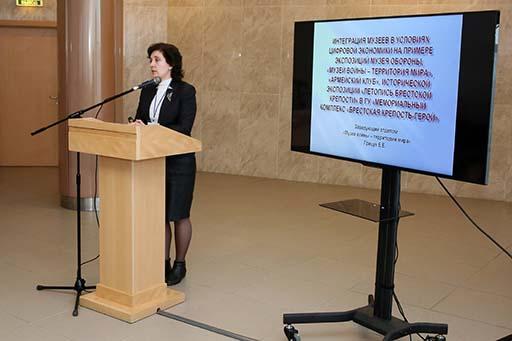 Photo21_ICOM Belarus Conference 2019