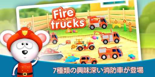 無料教育Appのファイアートラック: 911 レスキュー PRO|HotApp4Game