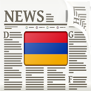 Armenian Newspapers