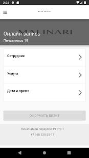 Download Malinari Сoworking For PC Windows and Mac apk screenshot 2