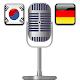 German Korean Translator Pro for PC-Windows 7,8,10 and Mac