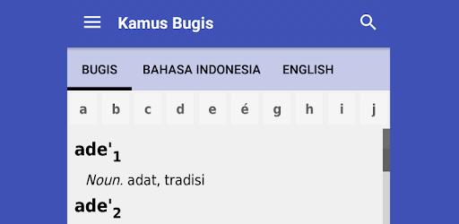 Jakarta indonesia kaya bahasa daerah satu di antaranya adalah bahasa bugisbuat anda yang bukan orang bugis berikut ini 100 kalimat padanan bahasa indonesia bugis sebagai persiapan untuk menyemarakkan suasana saat bertemu kawan dari bugis. Soal Bahasa Daerah Bugis Lontara - BangSoal