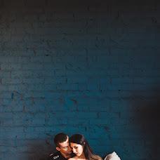 Wedding photographer Olga Aleksina (AleksinaOlga). Photo of 06.10.2017