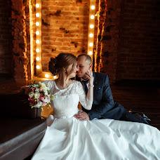 Wedding photographer Roman Nasyrov (nasyrov). Photo of 29.05.2018