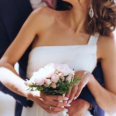 Wedding photographer Olga Pilipenko (OlgaShundeeva). Photo of 24.09.2018