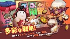 反転童話:桃太郎のおすすめ画像4