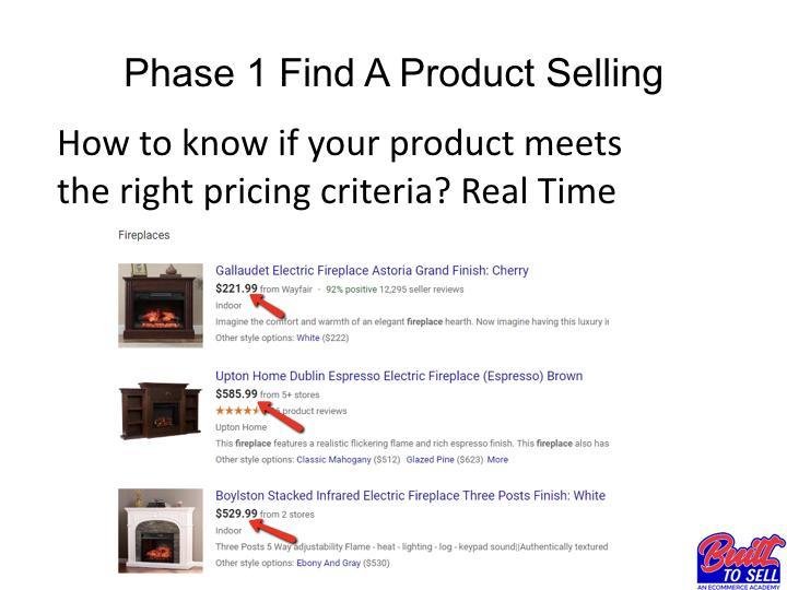 Определение средней цены на товар