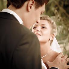 Wedding photographer Aleksey Uvarov (AlekseyUvarov). Photo of 29.07.2015