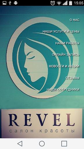Салон красоты «Revel»