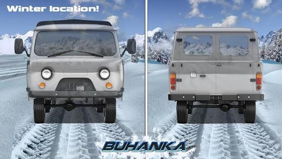 Buhanka - náhled