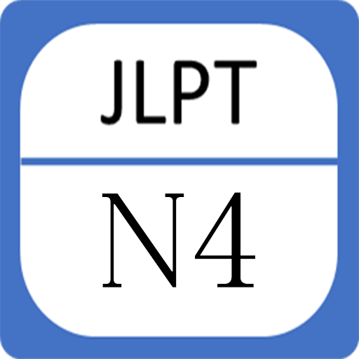 JLPT N4 - Complete Lessons - Apps on Google Play