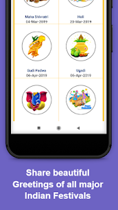 All In One Gyan (Premium) Apk Latest Version Download For Android 10
