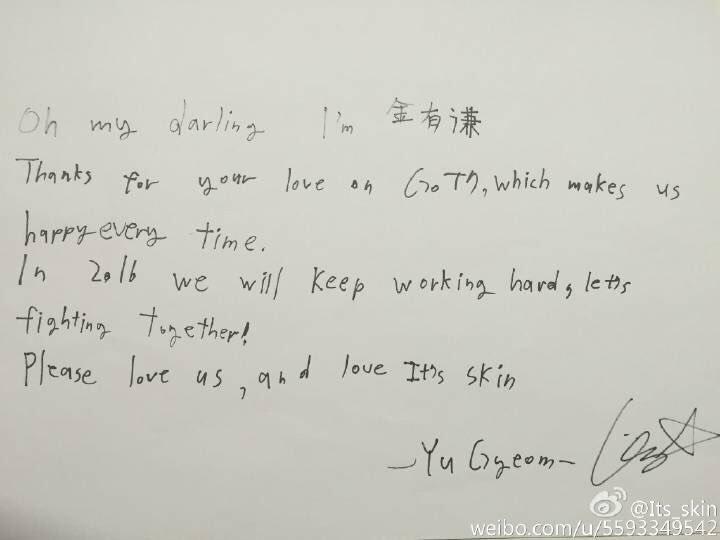 got7handwriting_yugyeom