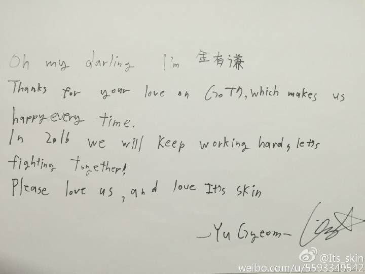 got7handwriting_yugyeom