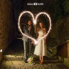 婚礼摄影师Angelo Dal cero(AngeloDalCero)。14.02.2019的照片
