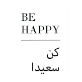 Beautiful Arabic Quotes