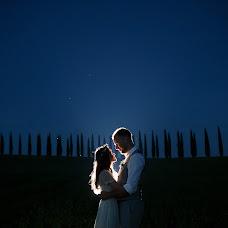 Wedding photographer Konstantin Koreshkov (kkoresh). Photo of 03.10.2018