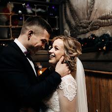 ช่างภาพงานแต่งงาน Mariya Smal (mariesmal) ภาพเมื่อ 12.02.2019