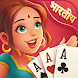 Rummy Plus - Online Indian Rummy - カードゲームアプリ